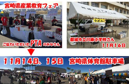 2014-11-14-16.jpg