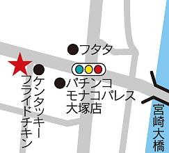 大塚地図.jpg